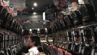 東京都内で大規模停電発生!出玉保証しないってアナウンスうぜえwwwww