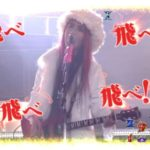CR X JAPANとかいうスルメ台wwwww