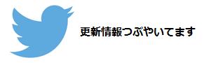 tw-logo1