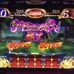【設定1でも】バジリスク3被害者の会【98.5%】