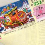 競馬、パチンコ、宝くじ… 一番タチ悪いギャンブルってなんや?