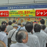 『パチンコで1万円負けた!』と『宝くじ一万円分買った!』になんの違いがあるの