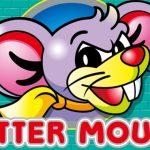 ゲッターマウスはなぜ流行らなかったのか?