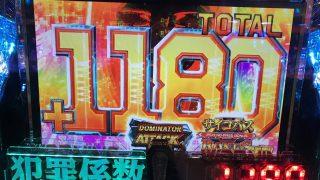 ぱちスロ サイコパス 新台評判・感想まとめ! ドミネーター準備中に酷評の嵐!『ボーナス引いても+10Gのみ』『削りが酷い』