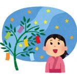 【画像】パチンコ屋にある七夕の短冊の願い事wwwww