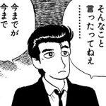 パチンコ業界「助けて!若者がパチンコしないの!日本の古き良き文化がなくなっちゃう!」