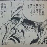今日より明日なんじゃボーナス!!