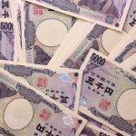 【急募】所持金5000円でパチンコ・スロットで勝つ方法