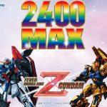 CRF機動戦士Zガンダムのティザーサイトが公開! MAX2400発を強調したデザイン