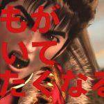 CR真・花の慶次2の大当たり試打動画が公開! 役物がでっかいハンドスピナーみたいだと話題にw
