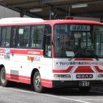 パチンコ屋の送迎バスとかいう乗ってはいけない乗り物www