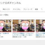 【悲報】youtuber谷村ひとし先生の動画、誰も見ていない