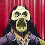 CR彼岸島 雅店長動画第二弾『師匠の苦悩編』を公開! 動画内には気になるキーワードも?