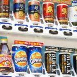 パチンコ屋の自販機って140円以上のが多くない?