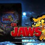 【平和】CR JAWS再臨-SHARK PANIC AGAIN-の予告動画とティザーサイトが公開! 無敵×転落 再臨!