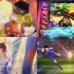 【サンセイ】CRキャプテン翼 黄金世代の鼓動のPVが公開! 新枠『ライジングサンセイ』第1弾!
