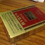 パチ屋でくっせえタバコ吸うやつwwwww
