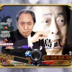【ミスター麻雀】小島武夫(82)が心不全で死去。