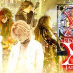 CR X JAPAN2っていつになったら出るの??