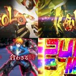 【SANKYO】CRフィーバーアクエリオンWのプロモーション映像が公開!