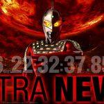 【京楽】CRぱちんこウルトラセブン2のティザーサイトが公開! 謎のカウントダウンも開始