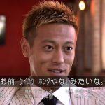 CRサッカー日本代表 ~俺たちのサッカー~ にありがちな事