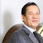 パチンコ大手ユニバーサル岡田和生元会長が香港で逮捕。賄賂に関する複数の容疑で