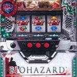 パチスロ BIOHAZARD INTO THE PANICの筐体画像&一部スペックが判明!  設定6は破格の115%!