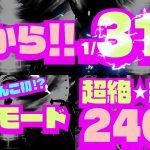 ぱちんこAKB48-3は期待できるのか!? 『ウルトラセブンと同スペックだとコケる』 『誰が7図柄やるの?』
