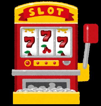 【パチ&スロ】5スロ貯玉3600枚換金して20スロか4円パチンコを打ちたいんだが何打てばいい?