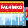 【画像】パチンコに行って、こんなのがいたらどうする?