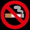 おれの近所の大手パチンコ屋が完全禁煙になった結果