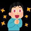 【朗報】パチンコ屋で毎日ごはんを食べたら月に15000円食費が浮いた