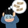 全財産46000円ワイ、パチンコで今月の生活費を稼ぐことを決意