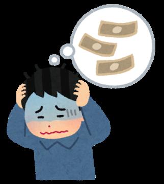 パチスロで借金500万?!負債が膨れ上がってもやめられない機種、それは・・・