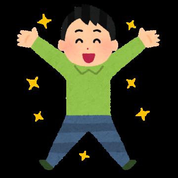 【祝】パチスロ「Sバジリスク絆2」の検定通過!2月中旬導入予定!