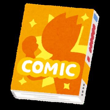 今ってまだパチスロパチンコ漫画は流行ってる?好きだったパチ漫画ある?