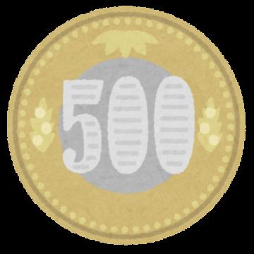 妹がコツコツ貯めてた500円貯金箱にパチスロのメダル投入してた結果ww