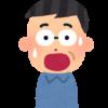 スロ「スカガ3」の0ゲームからの天井到達率なんと0.1%・・・?!!