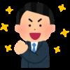 ワイがパチスロの27万円負けを2か月半でプラス域に持っていくことに成功した機種