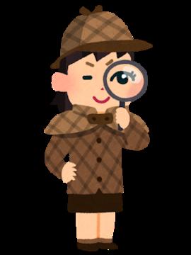 スロ「探偵オペラ ミルキィホームズ」初打ちの感想がコチラwww